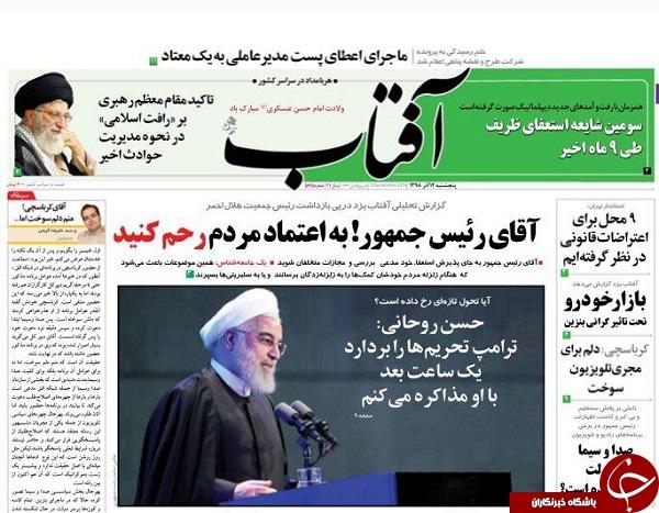 رافت اسلامی حتی با افراد مشکوک به شرارت/ روزی ۹۳۳ میلیون تومان! / ۲۰ خواننده میلیاردی داریم/ ردیابی بنزین در فروشگاه