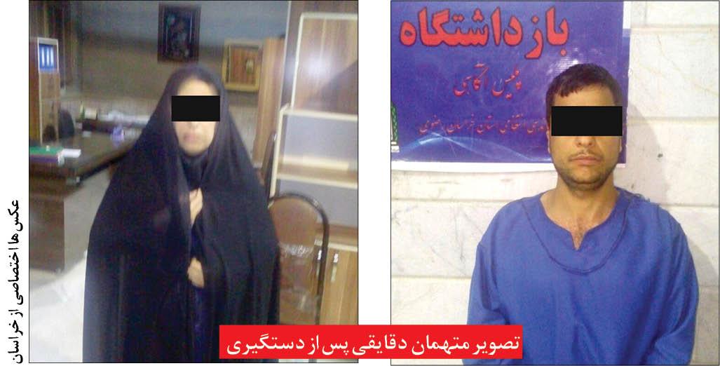افشای ماجرای قتل تاجر کشمش در مشهد / کلید مقتول، قفل جنایت را گشود