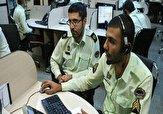 باشگاه خبرنگاران -افزایش ۱۱ درصدی تماسها با پلیس ۱۱۰ مازندران