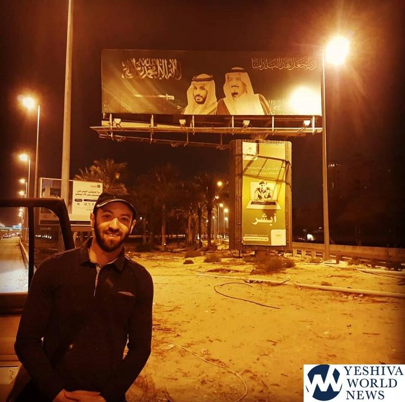 سفر آزادانه دو صهیونیست به عربستان سعودی