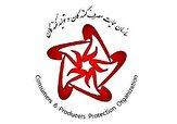 باشگاه خبرنگاران -برگزاری انتخابات انجمن حمایت از حقوق مصرف کنندگان شهرستان مهاباد
