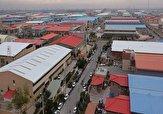 باشگاه خبرنگاران -احداث شهرک صنعتی مشترک ایران و جمهوری آذربایجان در پارسآباد
