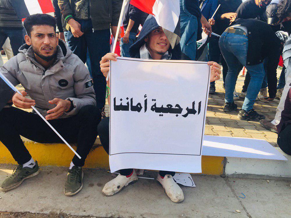تظاهرات مردم عراق در دفاع از مرجعیت دینی این کشور