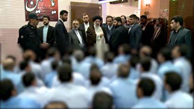 بازدید شب هنگام رئیسی از زندان مرکزی اصفهان + فیلم