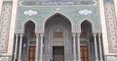 یادگار کرامت امام حسن عسگری(ع) در قم + فیلم