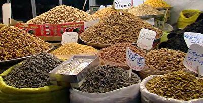 برپایی نمایشگاه خوشمزهها و بامزهها استانها برای شب یلدا + فیلم