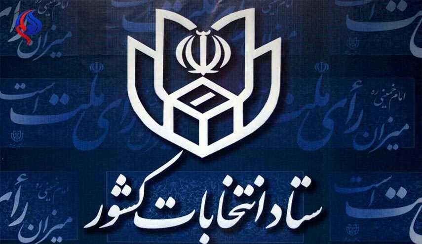 نام نویسی ۷۳ داوطلب برای نمایندگی مردم همدان و فامنین در مجلس شورای اسلامی