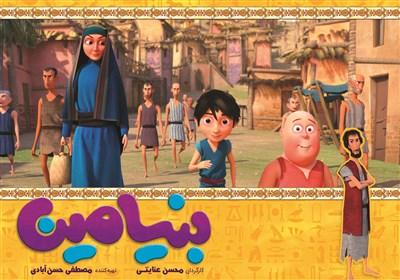 مخاطب شناسی در سینمای کودک و نوجوان مورد توجه قرار گرفته است/