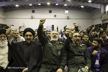 بسيجي،مشهد،دانشجويان