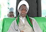 نيجريه،شيعيان،شيخ،اتهام،رهبر،انتقال،اسلامي