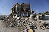 «سرپل ذهاب»؛ روایتی از فداکاری امام جمعه شهر در زلزله 96