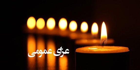 باشگاه خبرنگاران -اعلام یک روز عزای عمومی در کردستان
