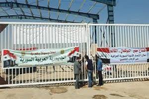 کامیونهای عراق از عوارض ورود به سوریه معاف شدند