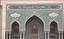 باشگاه خبرنگاران -روایت بنای مسجدی که از کرامت عسکری(ع) به قم است