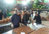 باشگاه خبرنگاران -تهیه ۳۰۰۰ غذای گرم به مناسبت رحلت حضرت معصومه (س) + تصاویر