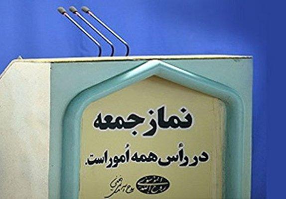باشگاه خبرنگاران -ولایتمداری و وحدت مهمترین راهبرد در برابر توطئههای دشمنان