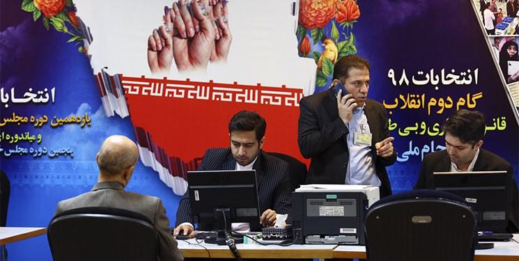 نام نویسی۵۰ نفر در شهرستان ملایر برای نامزدی انتخابات مجلس شورای اسلامی