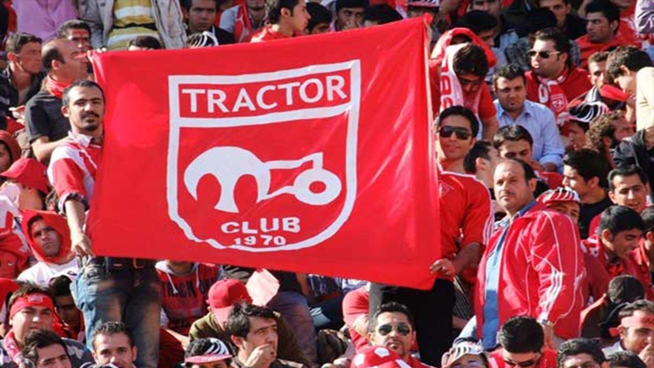 لرزش شدید تغییرات در  باشگاه تراکتور