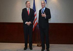 لغو دیدار پادشاه مغرب با پمپئو و مخالفت با سفر نتانیاهو