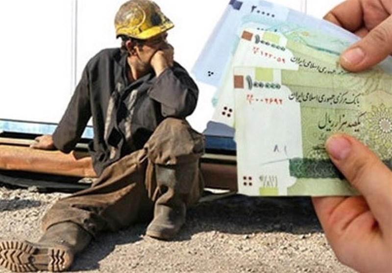 سایه سنگین عقب ماندگی مزدی روی دستمزد کارگران