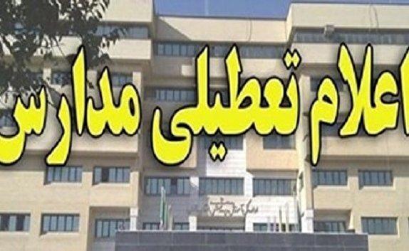 باشگاه خبرنگاران -مدارس آبادان و خرمشهر تعطیل شد