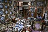 باشگاه خبرنگاران -تویسرکان، آماده ایجاد بازارچه صنایع دستی است