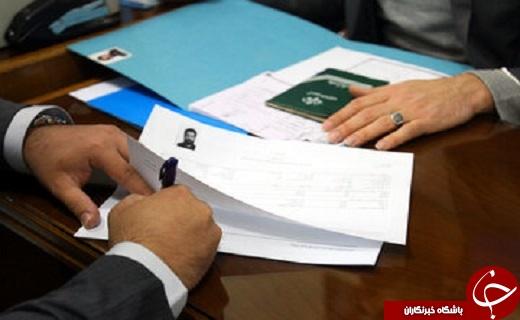 ثبت نام نامزدهای مجلس و نخستین انتخابات میان دورهای مجلس خبرگان رهبری در قم + تصویر