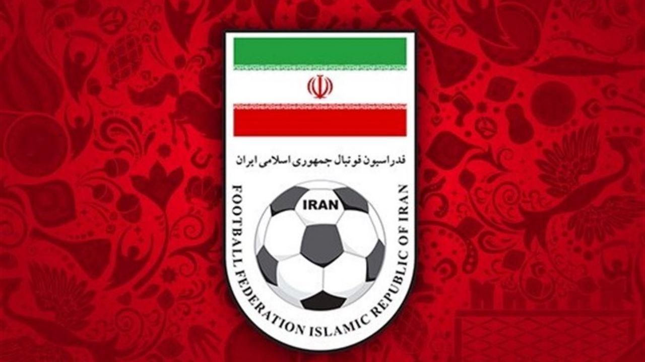 کمیته انضباطی فدراسیون فوتبال مجوز فعالیت ۱۱ باشگاه را لغو کرد