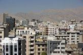 باشگاه خبرنگاران -آغاز نخستین مرحله ثبت نام طرح مسکن ملی در استان همدان