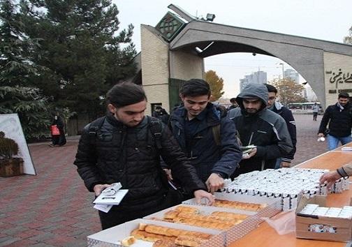 استقبال از دانشجویان در روز دانشجو