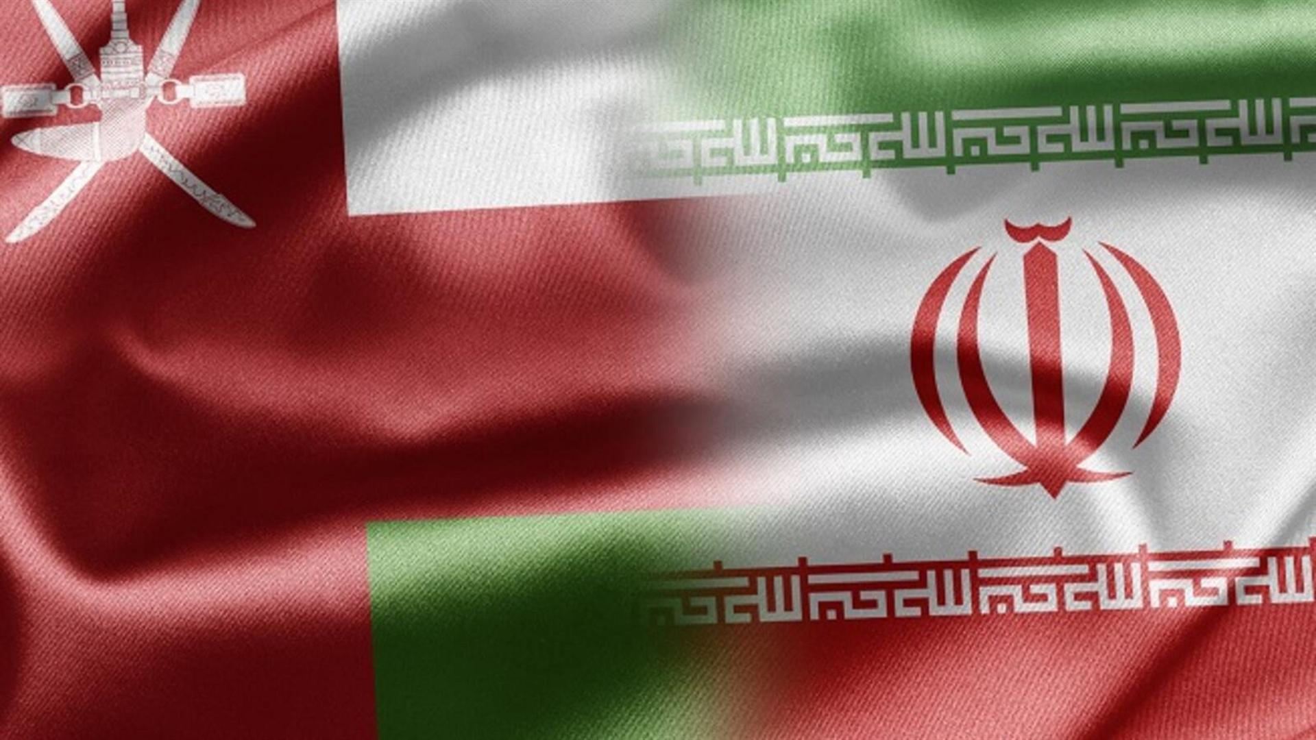 ظرفیت بالای ایران و عمان برای گسترش تجارت/ تسهیل حمل و نقل دریایی بین ایران و عمان