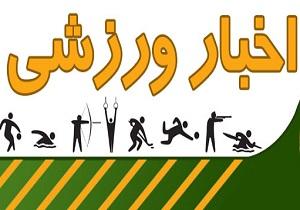 برگزاری مسابقات طناب زنی دختران چهارمحال و بختیاری