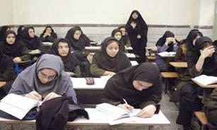 تشکیل کلاسهای مجازی در ۵ مدرسه آموزش از راه دور آموزش و پرورش لاشـــار