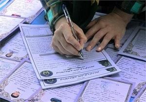 پویش ثبتنام ۱۴ هزار حامی در استان سمنان آغاز شد