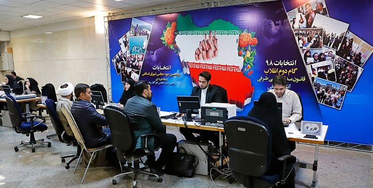 ثبت نام ۲ هزار و ۸۴۰ نفردر فرمانداری/  ۳۱ نفر در انتخابات میاندورهای خبرگان رهبری ثبت نام کردند