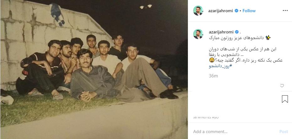 تصویری قدیمی از دوران دانشجویی وزیر ارتباطات