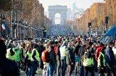 قطار،اعتراضات،اعتصاب،مسافران،نقل،فرانسه،ماه