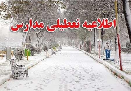 تعطیلی مدارس استان همدان