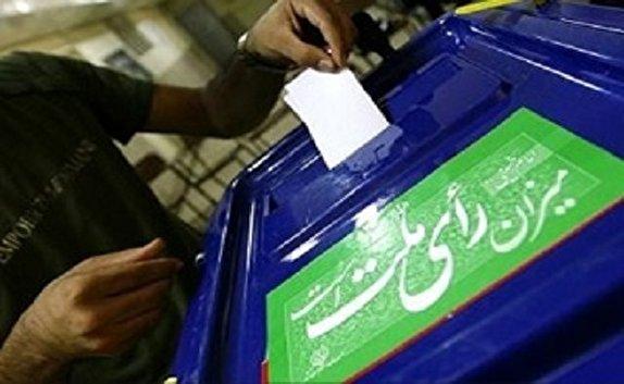 باشگاه خبرنگاران -پرونده ثبت نام از داوطلبان یازدهمین دوره مجلس شورای اسلامی بسته شد