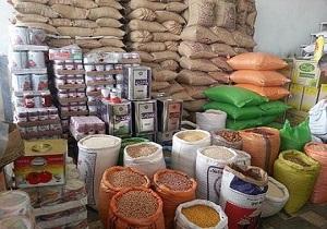 توزیع  بیش از 8 هزار تن انواع کالاهای اساسی در خراسان جنوبی