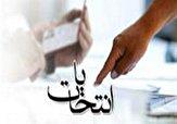 باشگاه خبرنگاران -نام نویسی ۴۴۲ داوطلب انتخابات خانه ملت / گیلان ۱۳ کرسی در مجلس شورای اسلامی دارد