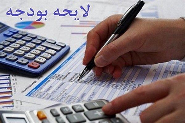 جزئیات مهم لایحه بودجه ۹۹