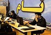 باشگاه خبرنگاران -ثبت نام ۱۳۲ داوطلب در حوزه انتخابیه زاهدان