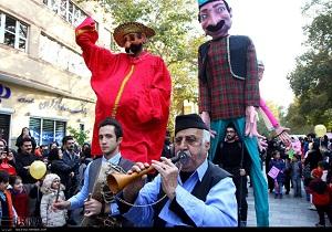 برگزاری جشنواره گردشگری کودک و خانواده در همدان