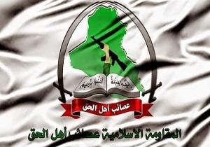 جنبش عصائب اهل الحق: آمریکا پس از شکست اکثر طرحهایش در عراق به تحریم روی آورده است