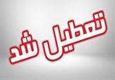 باشگاه خبرنگاران -تعطیلی مدارس باشت به دلیل بارش باران شدید