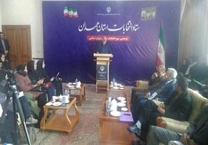 نام نویسی ۱۸ نماینده دوره های مختلف مجلس شورای اسلامی در استان همدان