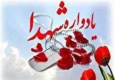 باشگاه خبرنگاران -اجلاسیه شهدای شبکه بهداشت و درمان استان سمنان برگزار شد