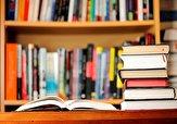 باشگاه خبرنگاران -اهدا ۳ هزار نسخه کتاب به کتابخانههای استان