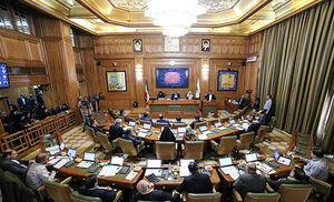 بررسی پیشنهادات اعضای شورای شهر تهران برای لایحه بودجه سال ۹۹ شهرداری